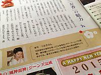 201511_2